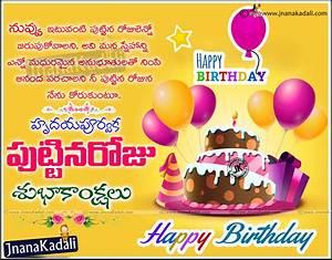 Latest happy friendship day quotes and wishes in telugu language telugu happy birthday greeting in telugu with birthday kavithalu jnana kadali com telugu m4hsunfo
