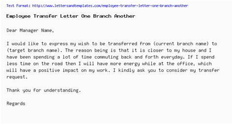 employee transfer letter  branch