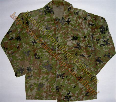 asia camouflage collection
