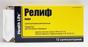 Выпадение прямой кишки при геморрое лечение