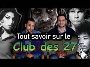 Club Des 27 : le club des 27 amy winehouse kurt cobain jimi hendrix jim morrison youtube ~ Medecine-chirurgie-esthetiques.com Avis de Voitures