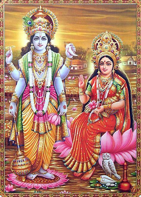 vishnu   consort lakshmi
