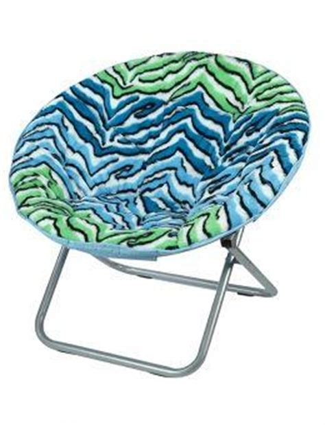 turquoise zebra saucer chair room from justice