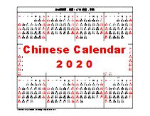 chinese calendar  year   rat