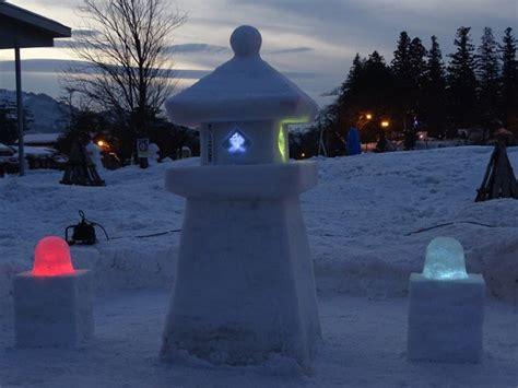 雪 灯篭 まつり