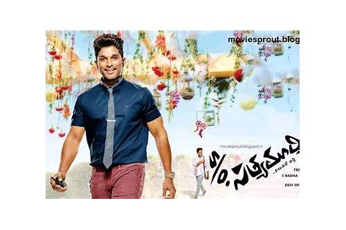 so satyamurthy telugu full movie download torrent