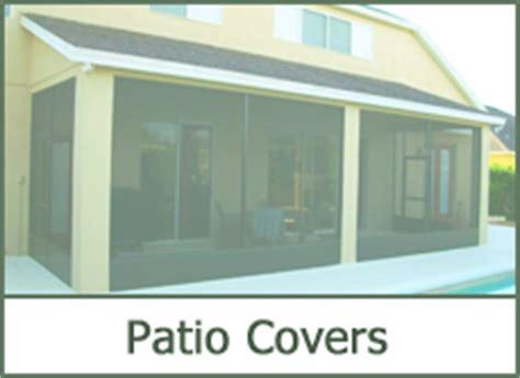 free patio design tool 2016 software