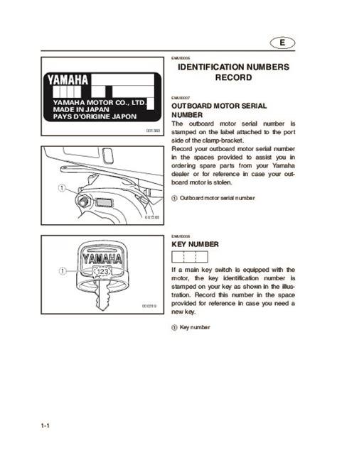 Yamaha Outboard Motor Owner S Manual by 2004 Yamaha Outboard Vz225c Vz250c Lz250c Z250c Boat Motor