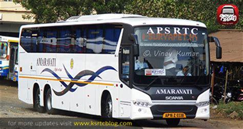 apsrtc  tech ac buses  chennai hyderabad vijayawada aanavandi travel blog