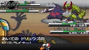 Pokemon Black and White Triple Battle Trailer: 8 New ...