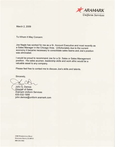 a reference letter reference letter