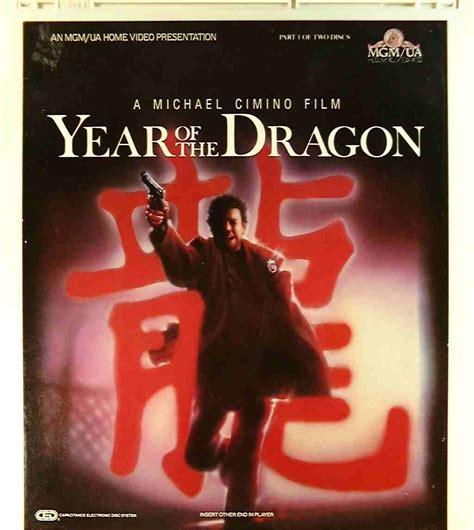 Wyclef Jean Year Of The Dragon Lyrics Genius Lyrics