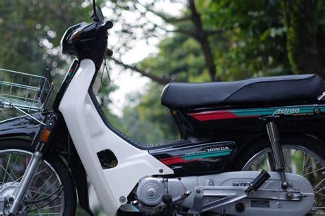 Gratis untuk komersial tidak perlu kredit bebas hak cipta. Gambar Motor Astrea Grand   rosaemente.com