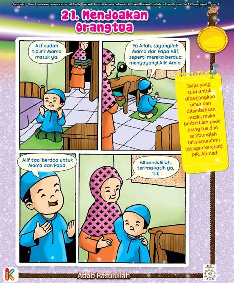 Singkat cerita, kami pun berkenalan. Gambar Kartun Anak Berbakti Kepada Orang Tua | Top Gambar