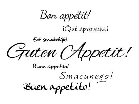 Guten Appetit Französisch guten appetit auf französisch wandtattoo guten appetit klebeheld