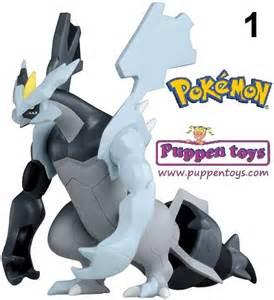 Pokemon Pokedex Toy
