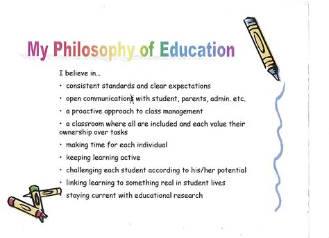 philosophy of education jpg chainimage 781 | philosophy of education jpg