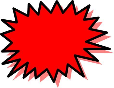 Pow Clipart Explosion Blank Pow Clip At Clker Vector