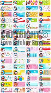 Doraemon Sticker Name Label Small l ve sticker stories