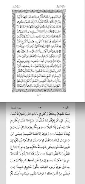 Quran ebook for kindle - Ebooks Stack Exchange