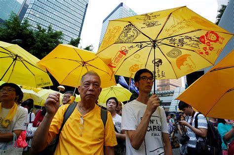 Hong Kong marks fourth anniversary of Umbrella Movement   ABS-CBN News