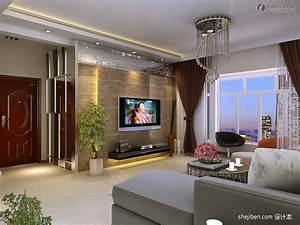 modern tv walls ideas wikalo my home design and decor With home design and decor ideas