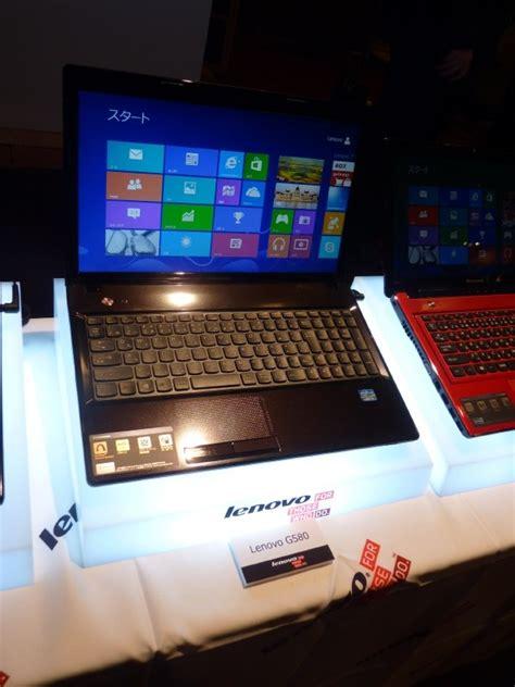 Lenovo Ideapad Z580 Wifi Drivers For Windows 10 64 Bit