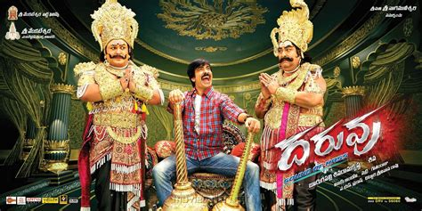 picture  ravi teja  daruvu  wallpapers