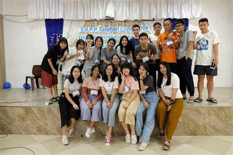 โครงการห้องเรียนพิเศษภาษาอังกฤษ จัดกิจกรรมทัศนศึกษาและ ...