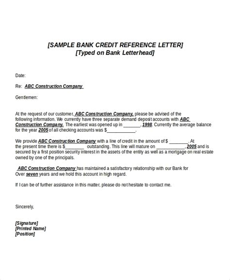 credit reference letter templates  sample