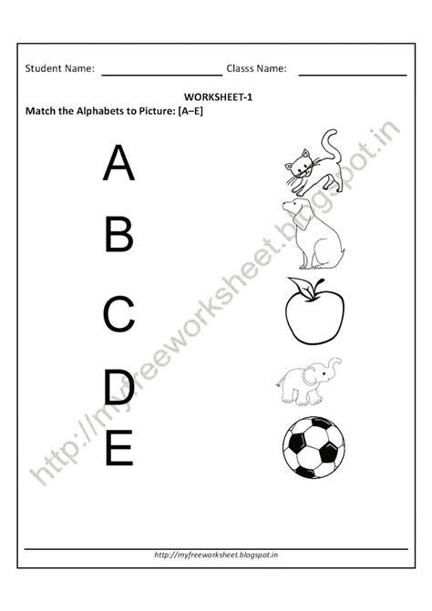 school worksheets for preschool school best free