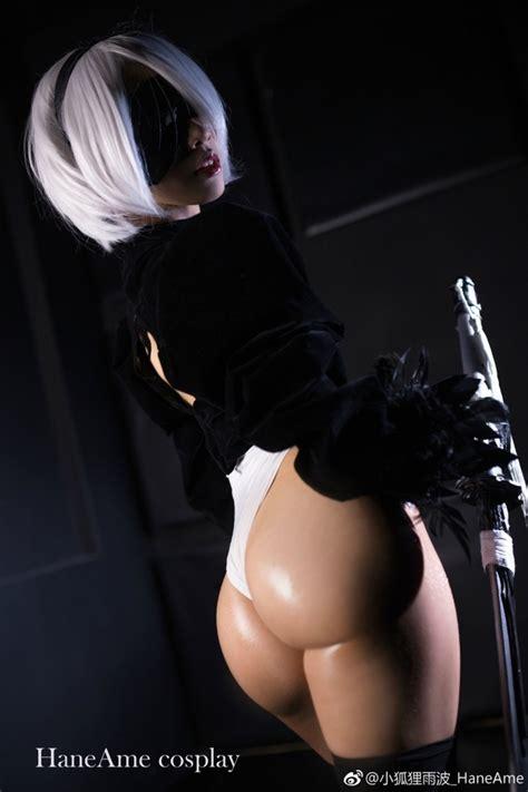 2b s butt by hane ame porn photo eporner