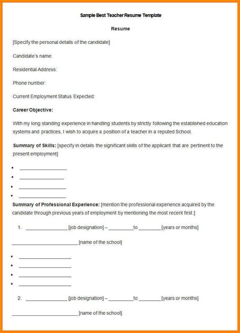 Best Resume Sle For Teachers by 9 Best Resume Format Cashier Resumes