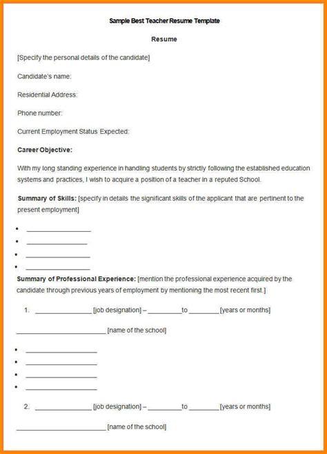 Best Resume For Teachers by 9 Best Resume Format Cashier Resumes