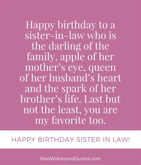 Birthday Quotes To My Sister In Law