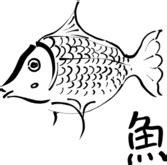 Gambar Ikan Lele Vector Ikon Ikan Lele Stok Vektor