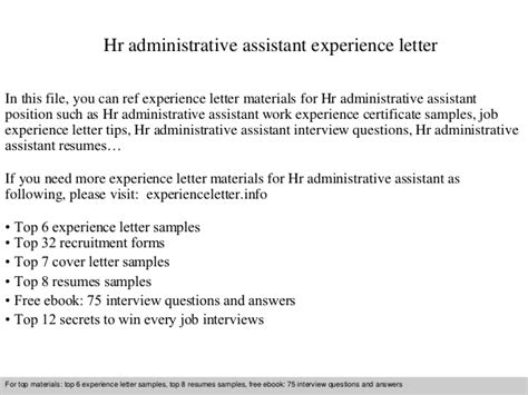 hr administrative assistant experience letter