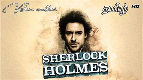 From 4x6 to 23x33 inch; Sherlock Holmes  Tamil Dubbed   super Scene - YouTube