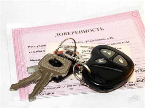 может ли собственник предьявлять притензии квартирантов без договора