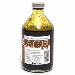 Помогает ли фракция асд при псориазе