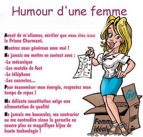 motivation femme de chambre on rigole tous mais pas de la même chose selon pays