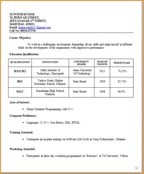 7 fresher resume format invoice template