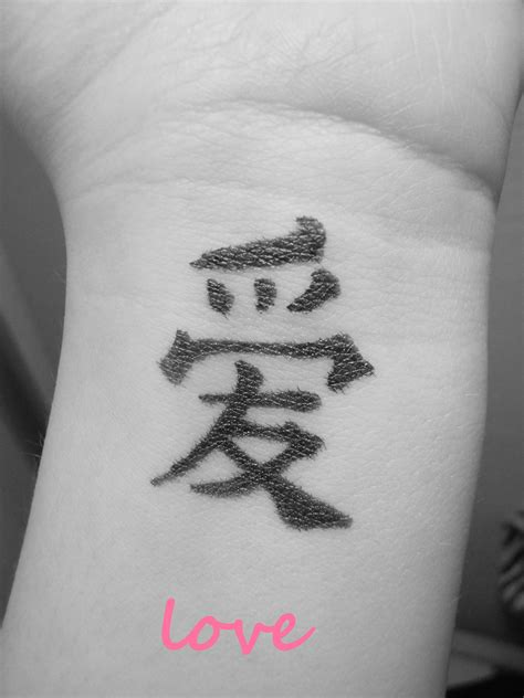 chinese symbol for Love that I would like to get on my arm between wrist and elbow, just above