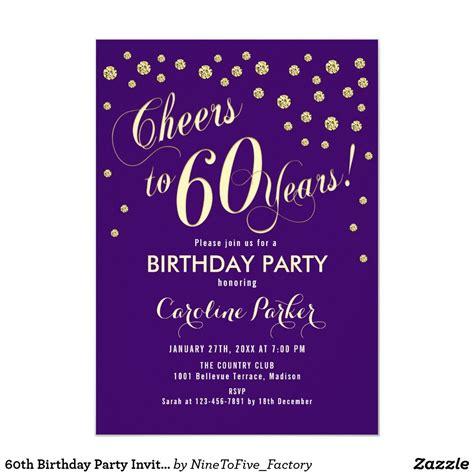 birthday party invitation gold purple zazzleco