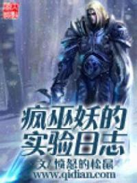 read dragon marked war god light