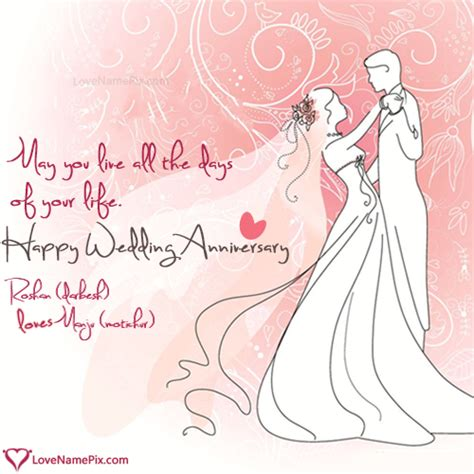 click  save images  wedding anniversary cards