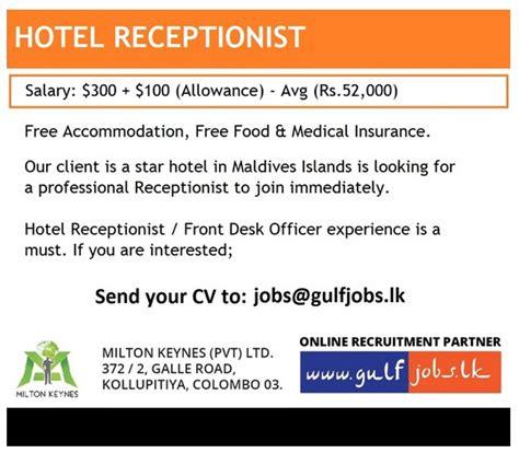maldive hotel