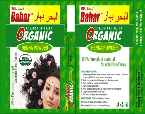 10 Boxes Usda Certified Organic Henna Golden Brown Hair