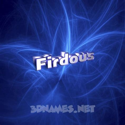 Firdous khan name ringtone | bulbpotu