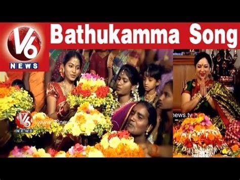 descargar video telugu v6 bathukamma
